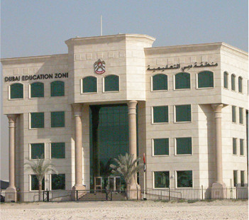 EREC Ministry of Education and Youth
